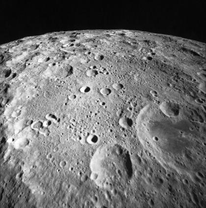 月球月亮加加林火山口